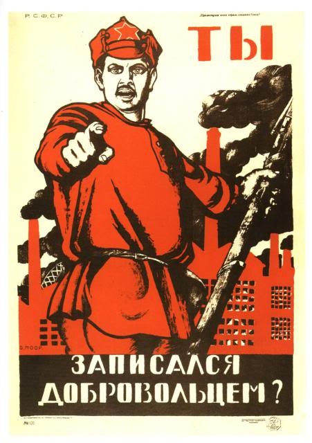 Lenin needs you!.jpg